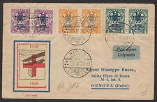 LETTONIE : Enveloppe Par Avion Affrt à 6 timbre Oblt CàDate RIGA 5 LATWIJA > GEN