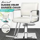 360° Swivel Hydraulic White Barber Chair Pub Salon Spa Shampoo Equipment