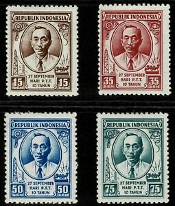 Indonesia 1955 10th Anniv Of Indonesian Post Office - Set Of Four Stamps - MLH