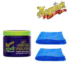 Meguiar's NXT METAL POLISH 142G & 2 Microfibre Towels