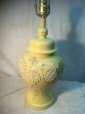 Vintage 1970's Modern Ceramic Yellow Table 3way  Lamp with flower art work