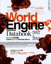 [BOOK] Motor Fan illustrated World Engine Databook 2012-2013 VR38DETT F140 MA101