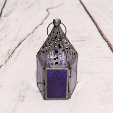 Fair Trade Moroccan Style Iron Emboss Glass Tea Light Holder Lantern Home Garden