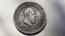 1883 Alexandr III Russia Russian Silver Ruble Rouble Museum Quality Copy Coin
