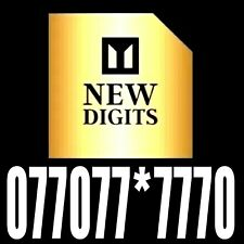 GOLD UK MEMORABLE EASY TO REMEMBER MOBILE PHONE NUMBER SIM CARD 7777777 BUSINESS