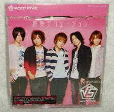 √5 (Root Five) Junai Delusion 2013 Taiwan Ltd CD+DVD+8P (Ver.B)