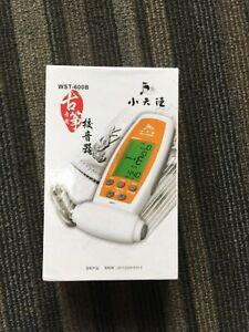 Gu Zheng Tuner and Spanner by Cherub Technology