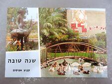 jewish judaica vintage postcard kibbutz afikim jordan valley kinneret israel
