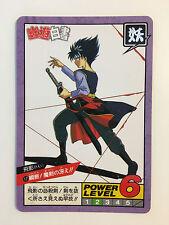 Yu Yu Hakusho Super battle Power Level 17 - Part 1