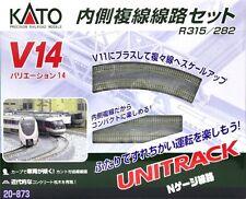 Kato 20-873 V14 Double Track Inside Variation Pack