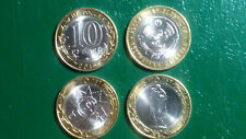 RUSSIA: 10 ROUBLES UNCIRCULATED COMMEMORATIVE SET OF 5 BIMETAL COINS, 2013-15