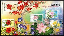 Hongkong Block 187  ** Blumen (1716)