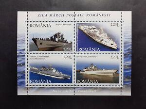 2005 - Romania - Military Ships,  Mi. 5967 - 5970  MNH