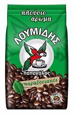 Traditional Greek Coffee Loumidis  2 packs 340 grams + 94 grams - 15.3 oz