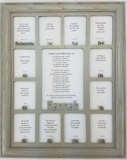 """School Years Picture Frame-Personalized Name-School Photo Frame, K-12, 11""""x14"""""""