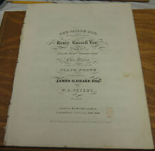 1842 Sheet Music/THE SAILOR BOY/MERRY SAILOR LAD,by William Peters, 1st Composer