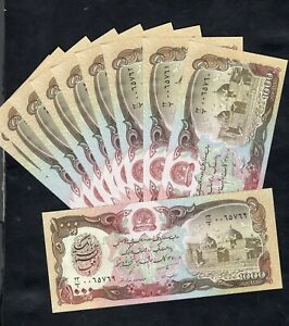 Set of 10 Banknotes From Afghanistan Unc