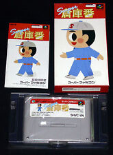 SUPER SOUKOBAN Super Nintendo SNES Famicom Versione Giapponese NTSC ○○○ COMPLETO