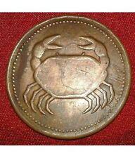 Bichhoo ~ Scorpion 1818 E.I.Co.Temple Token One Anna Copper Coin