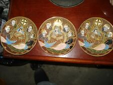 JAPAN HAND PAINTED SAUCER Set Of 3