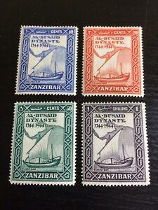 Zanzibar Stamps 1944  Full Set Mint Lightly Hinged
