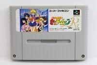 Sailor Moon R SFC Nintendo Super Famicom SNES Japan Import US Seller I6286
