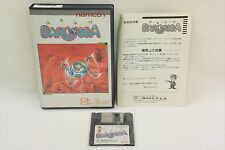 "MSX BARUNBA Namcot MSX2/2+ 3.5"" 2DD Import Japan Video Game 2526 msx"