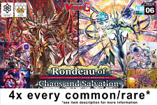 Cardfight!! Vanguard G-CB06 Rondeau of Chaos 4x COMMON/RARE ENGLISH PLAYSET*
