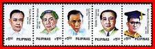 PHILIPPINES 1990 GREAT PEOPLE SC#2022 MNH   (D01)