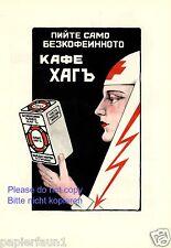 Kaffee Hag Russland XL Reklame von 1928 Rotes Kreuz Krankenschwester Kopftuch +