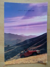 JEEP WRANGLER 1991-92 UK Mkt Glossy Sales Brochure