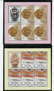 [SOLD] COOK ISLANDS 2004 OLYMPIC SHEETS OVERPRINTED WINNERS IN GOLD MINT NH AS