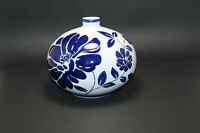 Blue and White Floral Decorative Vase