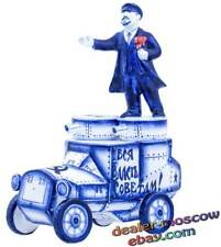 Russian Porcelain Gzhel Hand Painted Figurine Vladimir Lenin on an Armored Car