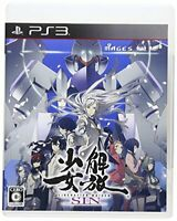 USED PS3 Kaiho Shojo SIN 78775 JAPAN IMPORT