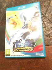 🎮🎮🎮 JEU WII U - POKEMON POKKEN TOURNAMENT VERSION 🇫🇷 ENVOI RAPIDE 🎮🎮🎮