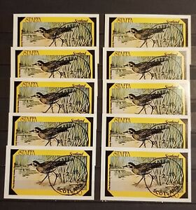 STAFFA SCOTLAND1978  BIRDS 10 MINI BLOCKS IMPERFORED USED