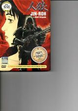 JIN-ROH The Wolf Brigade THE MOVIE Anime DVD