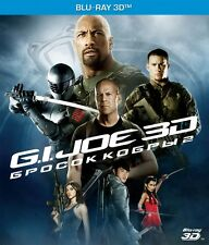 G.I. Joe: Retaliation 3D (Blu-ray 3D, English/Russian) RegionFREE