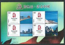 China 2008 Beijing Olympic Special S/S Logo 奥運