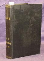 Chinesische Klassiker Konfuzius/ Mencius o. J. 2 Bände in 1 Weisheiten Lehre js