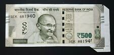 INDIA - NEW 500 Rs ERROR NOTE - HUGE EXTRA PAPER