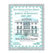 Portugal 2018 - Aga Khan Diamond Jubilee set MNH