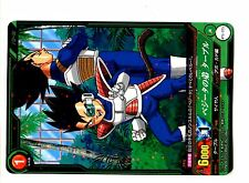 DBZ Carte DRAGON BALL JAPANESE Card Next-Generation N° BT1-071 HOLO