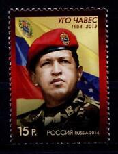 Staatspräsident von Venezuela Hugo Chavez (1954-2013). 1W. Rußland 2014