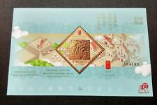 2015 Macau Zodiac --- Year of the Goat Souvenir Sheet Stamp Mint NH