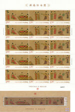 China 2015-5 Painting of Beauties with Fan In Hand Arts sheet+sheetlet 挥扇仕女图