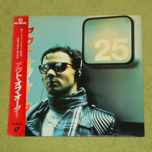 OUT OF ORDER [1984/Horror] - RARE 1987 JAPAN LASERDISC + OBI (DLZ-0139) Abwärts