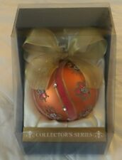 COLLECTORS SERIES BEADED GLASS CHRISTMAS ORNAMENT ORNAMENTS BRONZE LEAF BALL