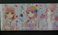 JAPAN Mika Sakurano manga LOT: Miracle Nikki vol.1~3 Complete Set